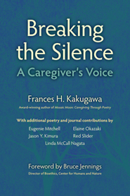 Breaking the Silence front cover